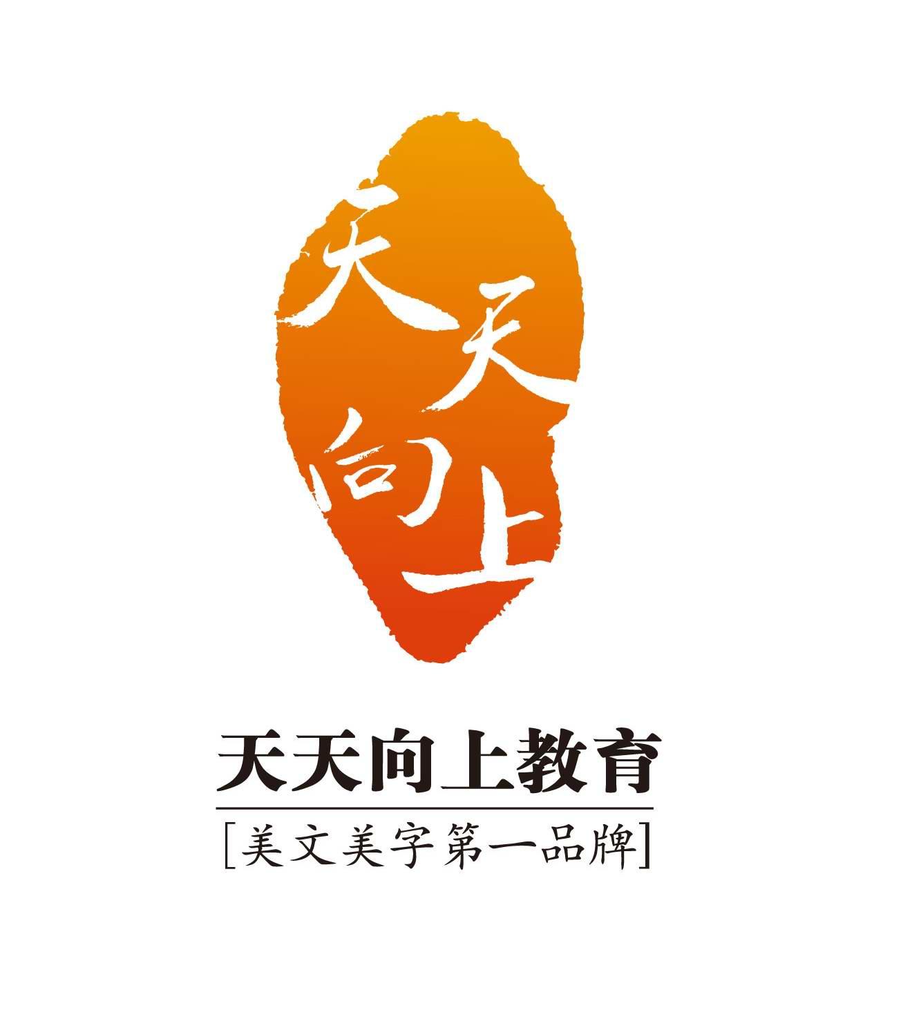 天天向上logo_天天向上logo